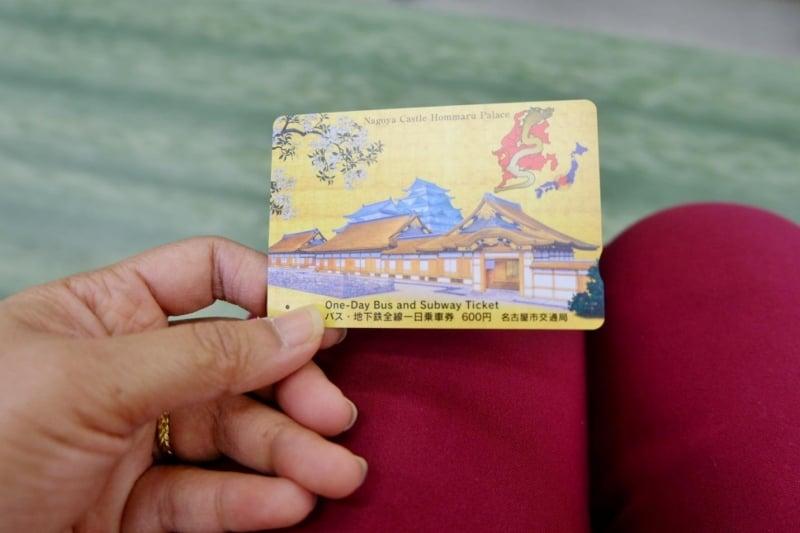 One-Day Shoryudo City Bus and Subway Pass
