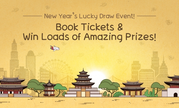 New Year's Lucky Draw Event in Asiana Airlines