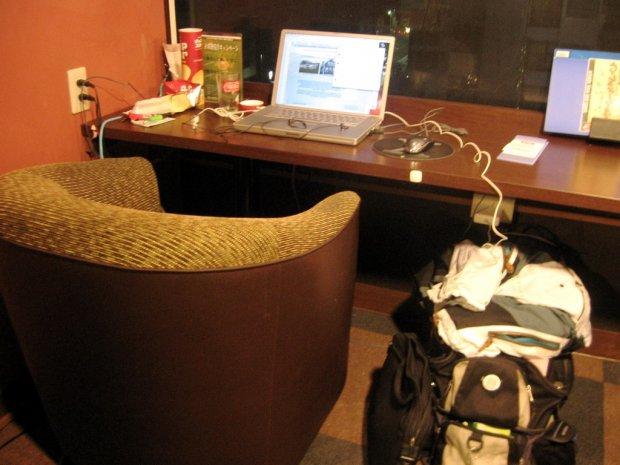 Internet Cafe ở Tokyo