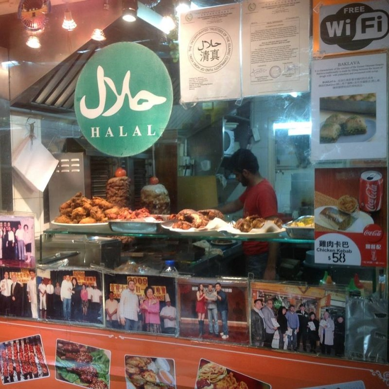 Halal Food In Hong Kong 20 Places To Visit When You Re Hungry Halalzilla