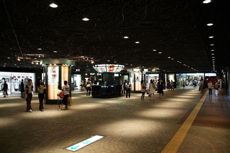 tenjin lịch trình du lịch Fukuoka