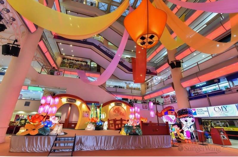 Sungei Wang Plaza Lantern Festival