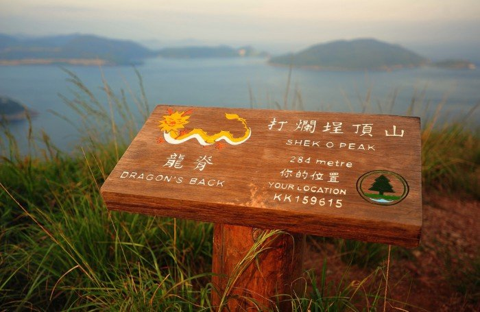 Hiking in Hong Kong: 8 Trails With the Most Picturesque Views