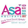 ASA Holidays