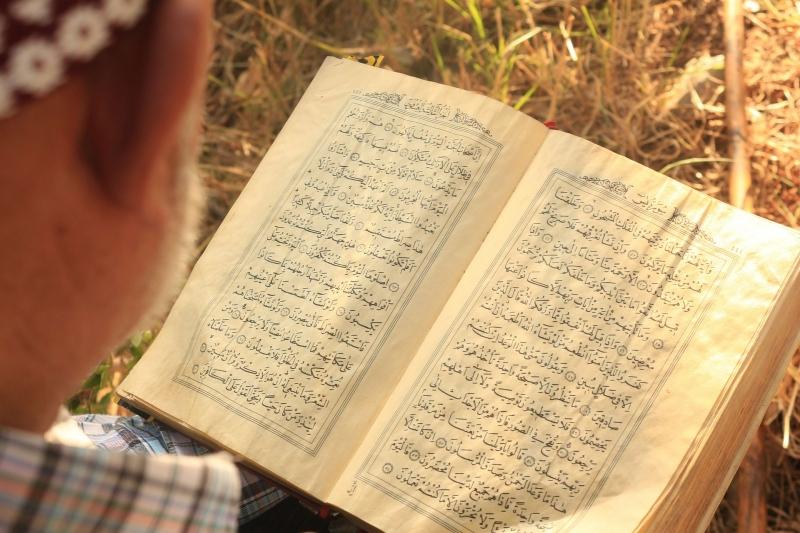 Quran Ramadan