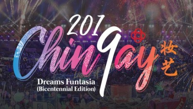 20% Off Gardens by the Bay Admission with Chingay 2019 Promotion