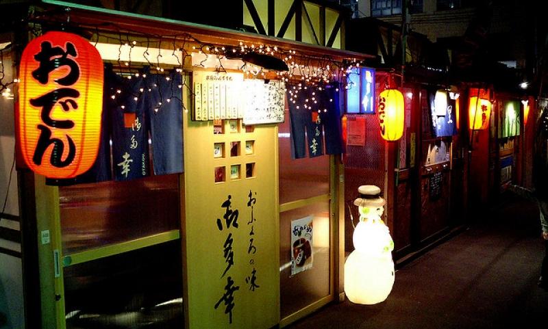 Nakasu lịch trình du lịch Fukuoka