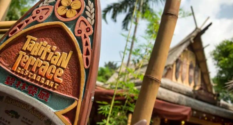 Tahitian Terrace in Adventureland Hong Kong Disneyland