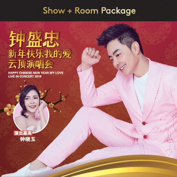 Happy Chinese New Year My Love Live in Concert 2019 Package in Resorts World Genting