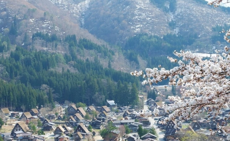 Observation Deck in Ogimachi Village in Shirakawa-go