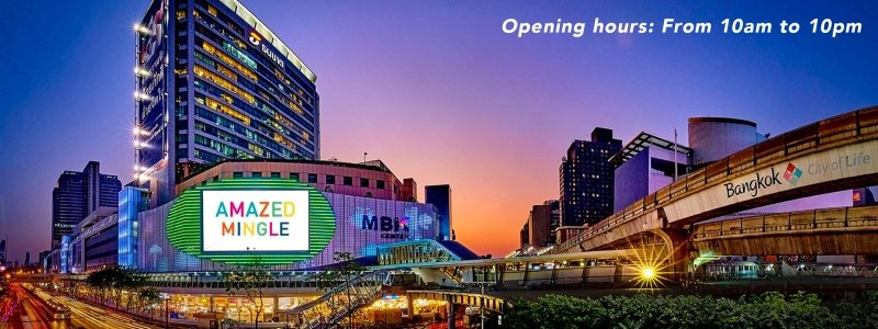 Mbk Center The Ultimate Shopping Destination In The Heart Of Bangkok