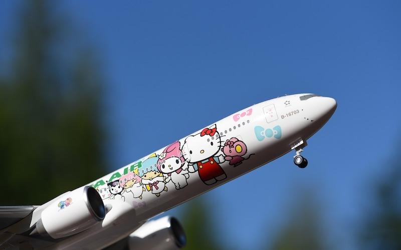 EVA Air Is Offering Speed Dating Flights to Nowhere