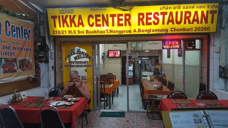 tikka center restaurant