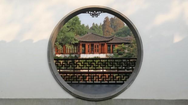 Guo's Private Garden