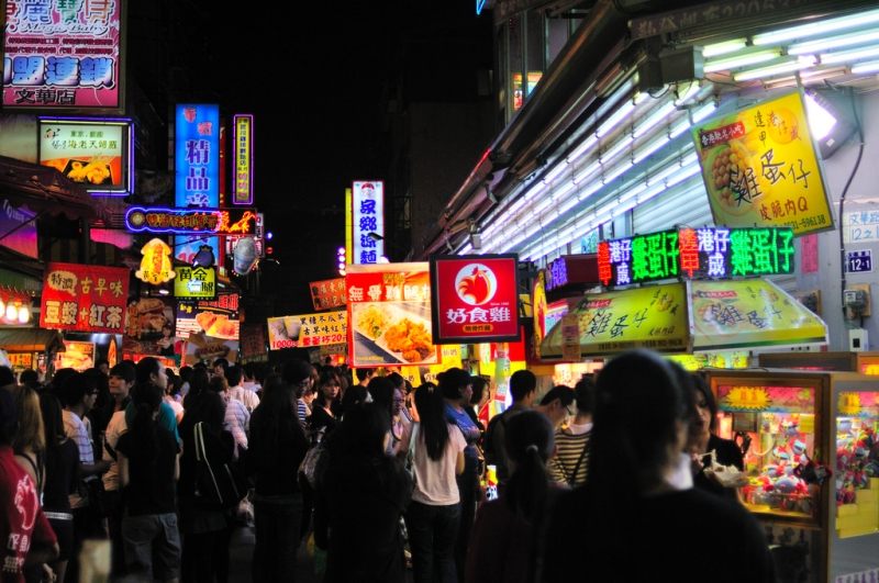 night markets in taiwan