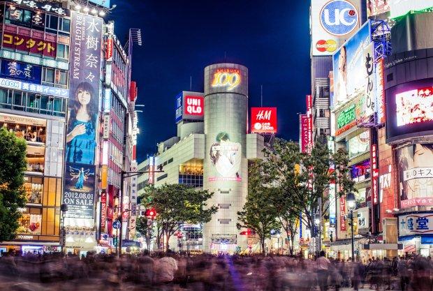 Đi đâu: Shibuya