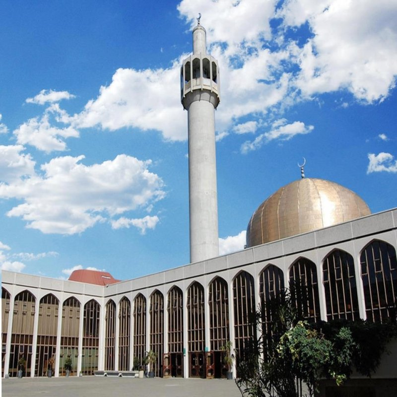 The London Central Mosque & Islamic Cultural Centre