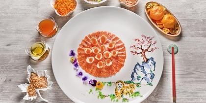 Lunar New Year Treasures 2018