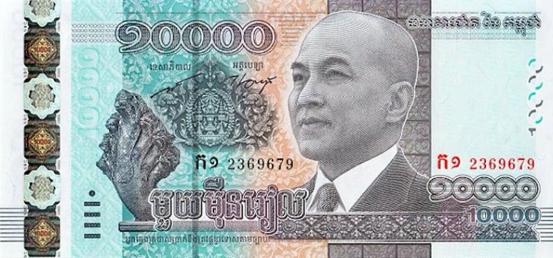 Campuchia: Tưởng Tượng Vs Thực Tế đồng Riel Campuchia