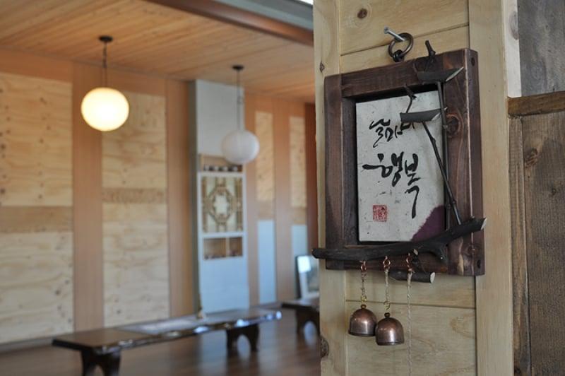 Hoonminjeongeum Cafe