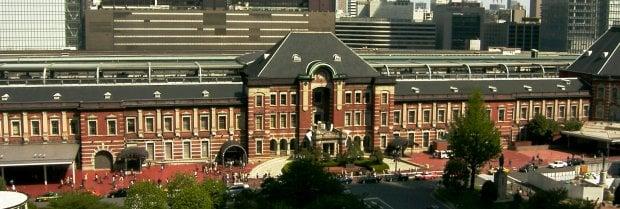 Đi đâu: Tokyo Station