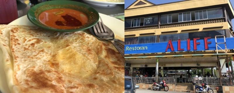 Restoran Alif prata and exterior