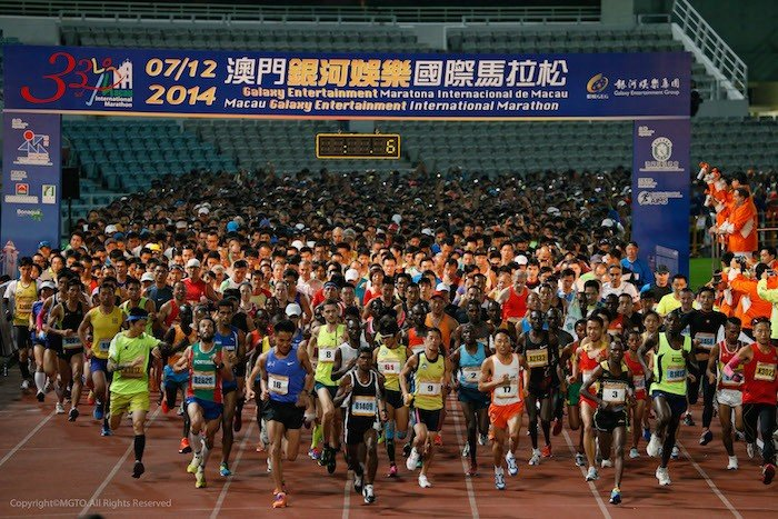 Macao International Marathon