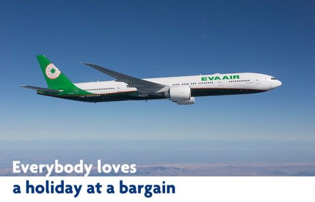 Enjoy Additional 5% Off All Airfares with Eva Air and UOB Cards
