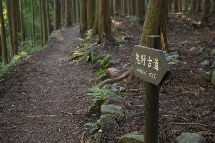 Yoshino Kumano National Park japan