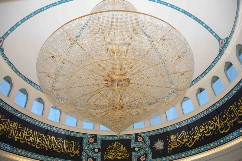 Acton Mosque