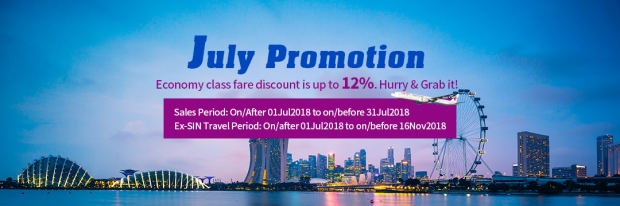 July Promotion in China Eastern Airlines with Up to 12% Savings