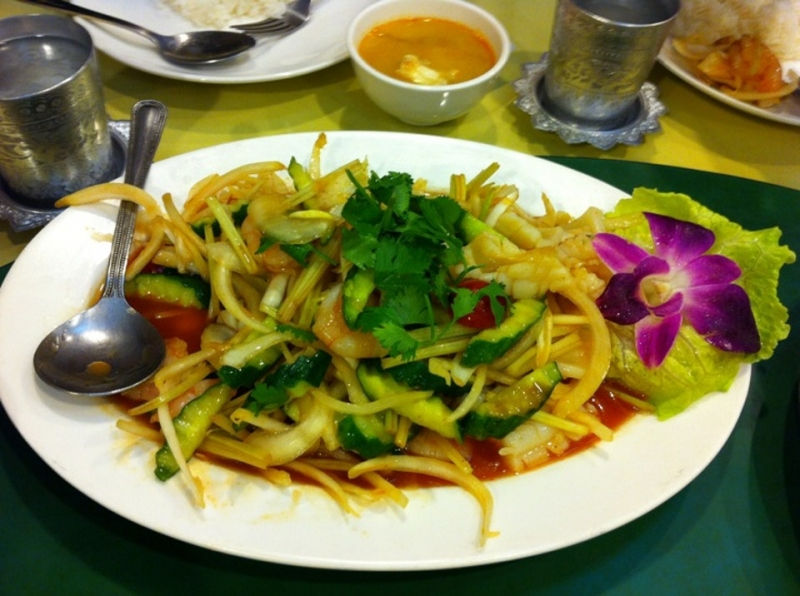 Yunus Halal Restaurant Taipei Taiwan