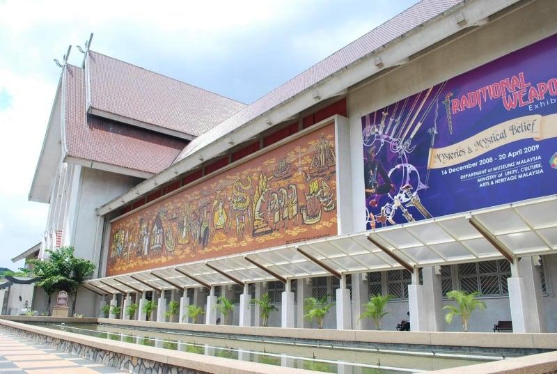 Bảo tàng Quốc gia Malaysia
