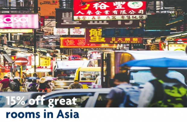 Enjoy 15% Off Great Rooms in Asia with Travelodge Hotels and UOB Cards