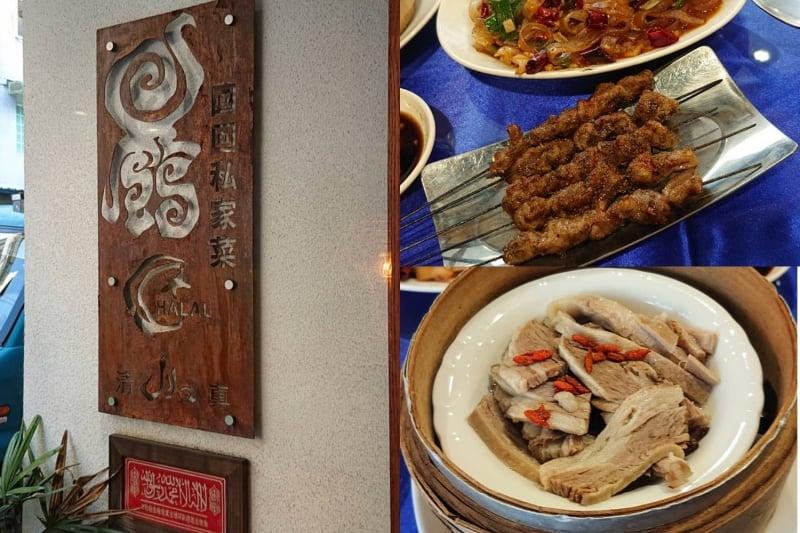 taiwan halal hui restaurant