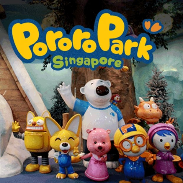 Special Rate Offer for DBS Cardholders in Pororo Park Singapore
