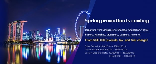 Spring Promotion in China Eastern Airlines with Flights from SGD100