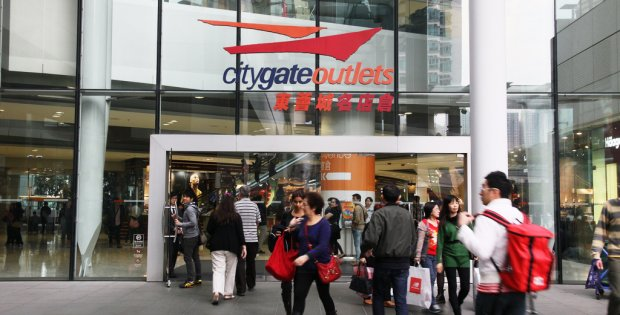 Citygate Outlet