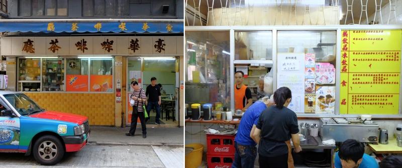 cha chaan teng shopfront
