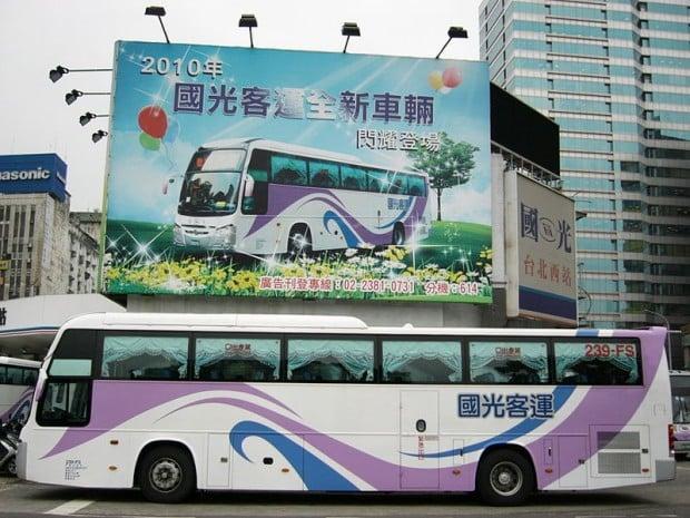 Kinh Nghiệm Du Lịch Đài Loan: Tàu lửa và xe buýt