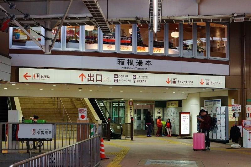 Hakone-Yumoto Station