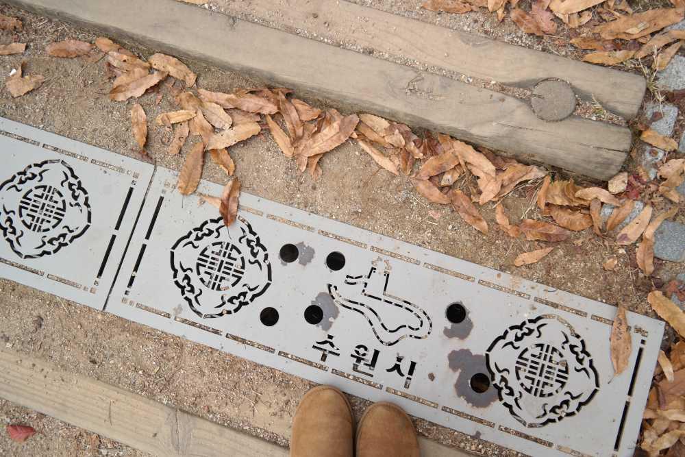 Emblem of Suwon