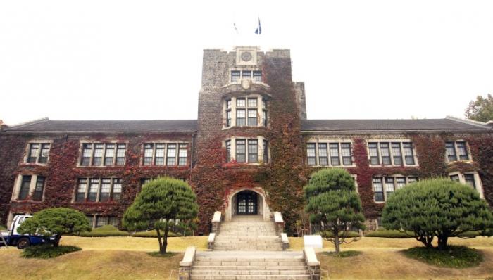 Toà nhà Underwood College thuộc Đại học Yonsei 연세대학교