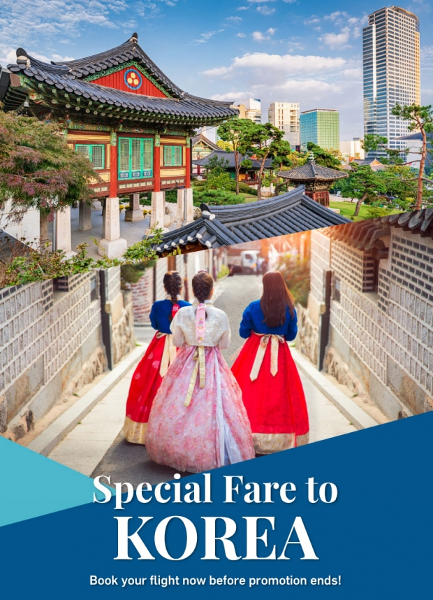 Special Fares to Seoul with Korean Air