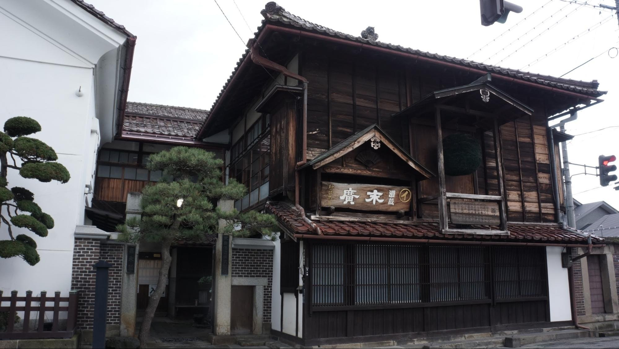 A Guide To Southern Tohoku Japan Traditional Foods And Culture Reinvented