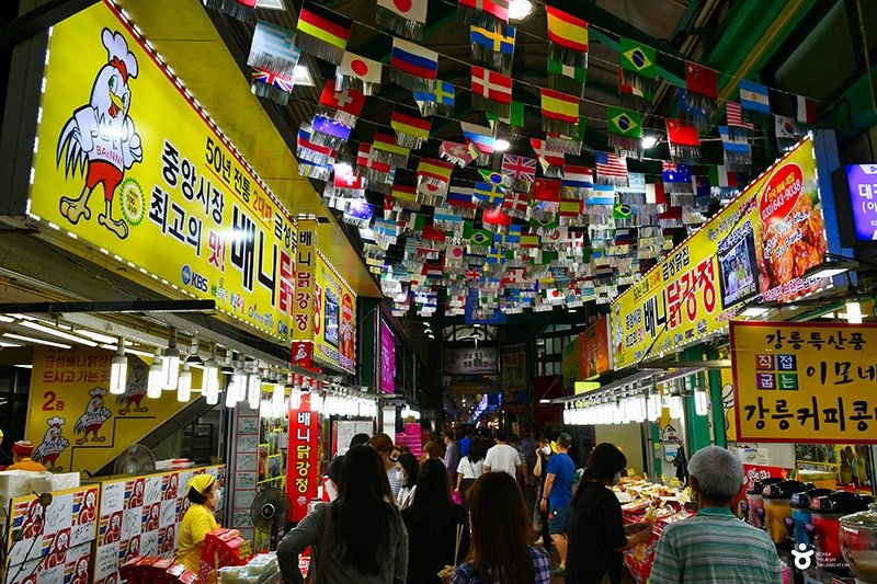 gangneung jungang market