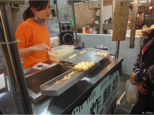 Kinh Nghiệm du lịch Đài Loan Sữa chiên (炸牛奶)