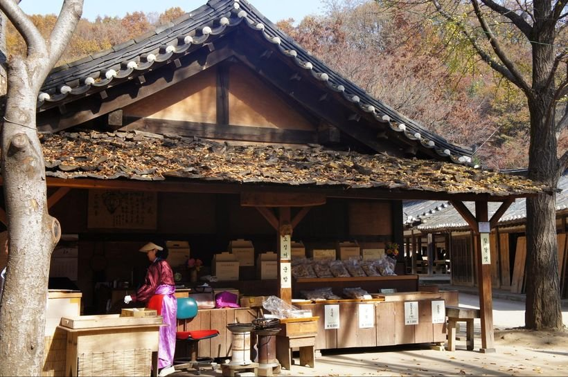 Korean Folk Village, Yongin