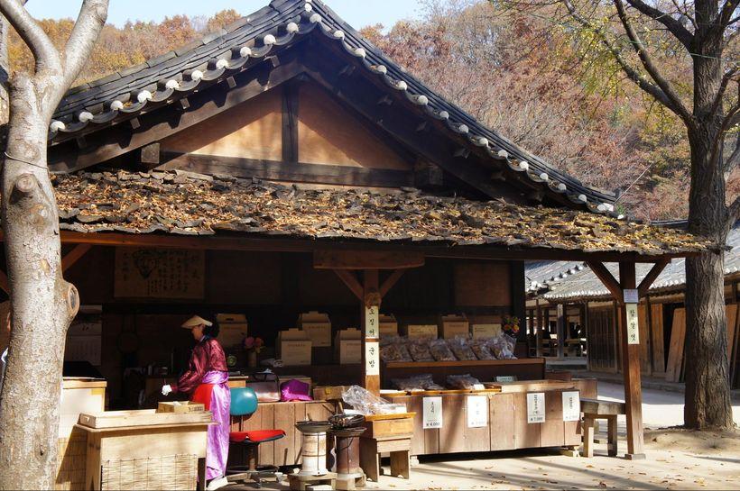 Korean Folk Village, Yongin